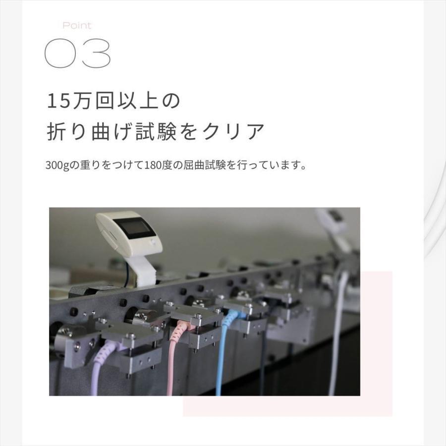 充電ケーブル 3in1ケーブル 1m microUSBケーブル iPhone スマホ lightning Type-C 変換 MOTTERU|owltech|04
