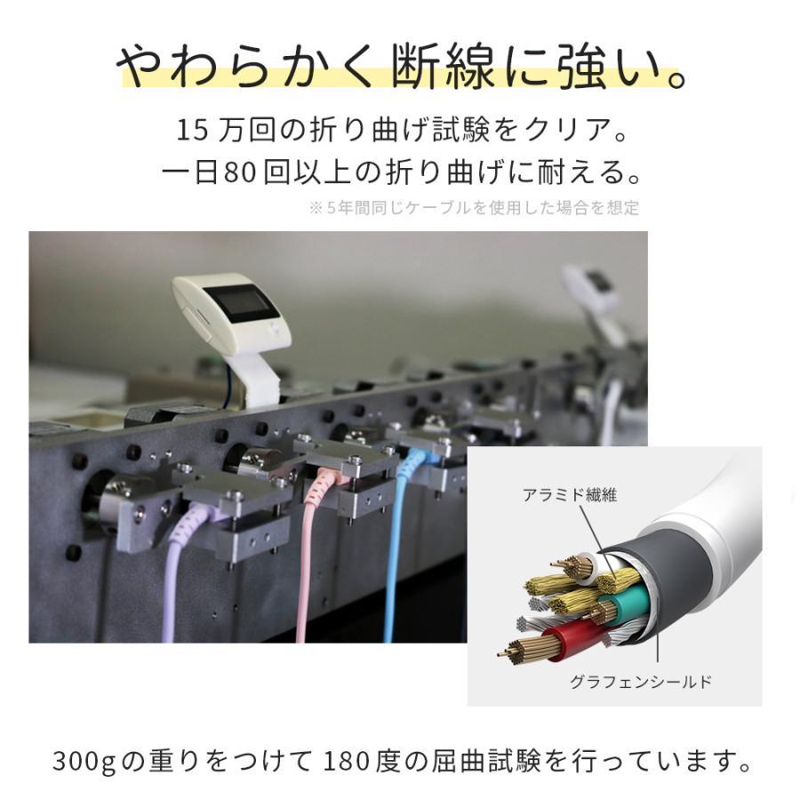 充電ケーブル 3in1ケーブル 50cm microUSBケーブル iPhone スマホ lightning Type-C 変換 MOTTERU|owltech|03