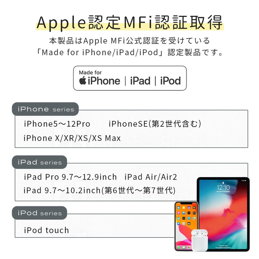 充電ケーブル 3in1ケーブル 50cm microUSBケーブル iPhone スマホ lightning Type-C 変換 MOTTERU|owltech|05