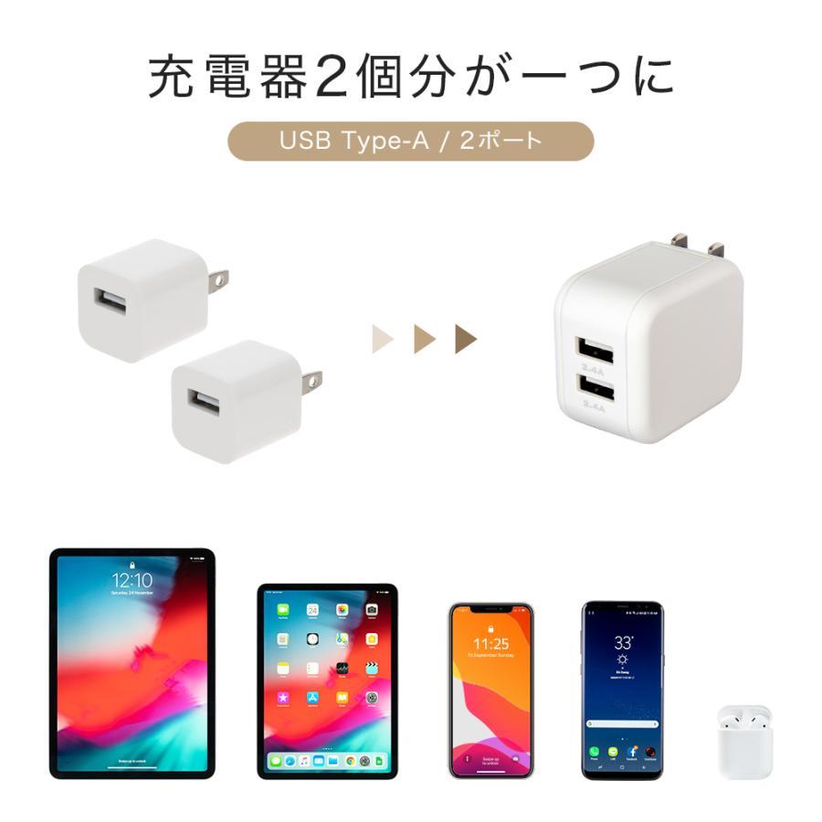 USB充電器 Type-A×2ポート ACアダプタ 合計4.8A出力 MOTTERU 宅C|owltech|03