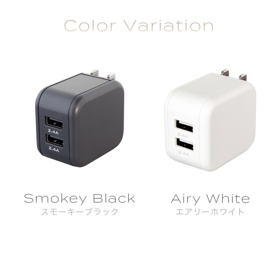 USB充電器 Type-A×2ポート ACアダプタ 合計4.8A出力 MOTTERU 宅C|owltech|06