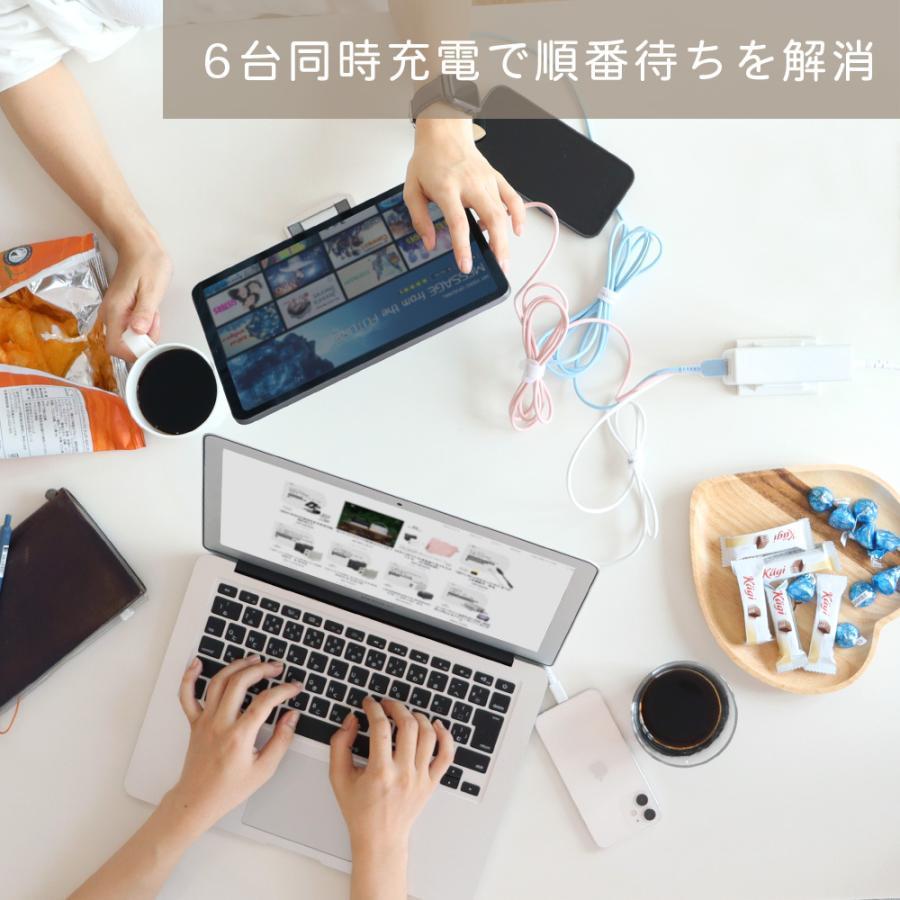 USB充電器 Type-A×6ポート ACアダプタ 合計最大12A出力 MOTTERU|owltech|02