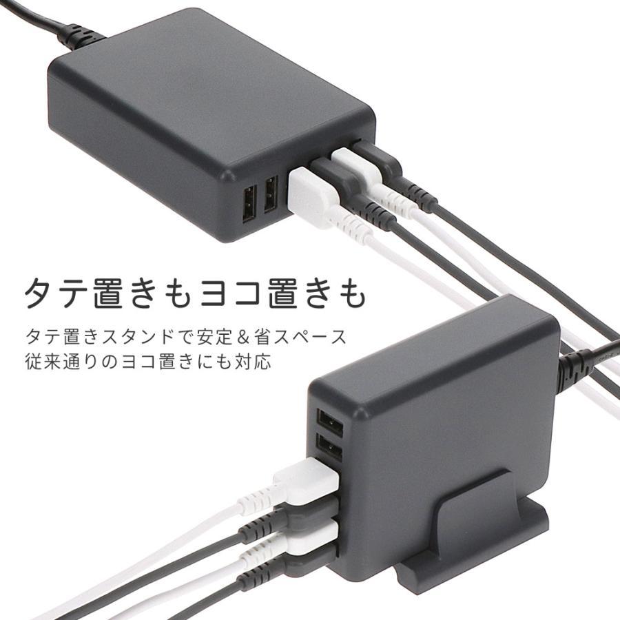 USB充電器 Type-A×6ポート ACアダプタ 合計最大12A出力 MOTTERU|owltech|04