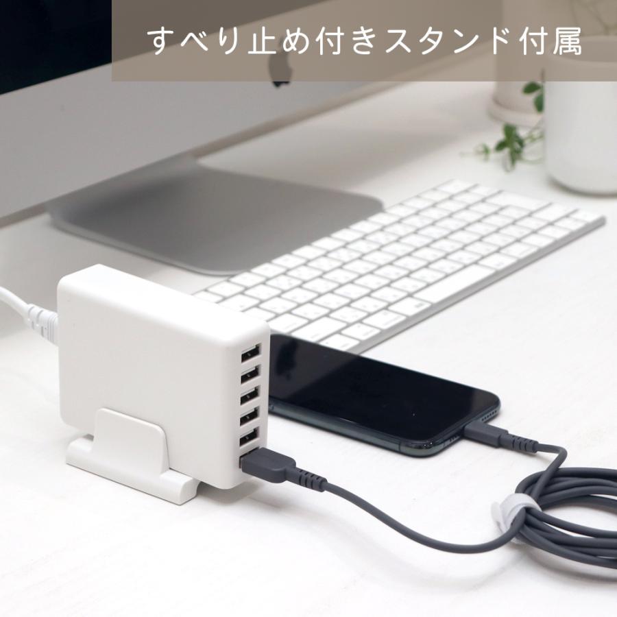 USB充電器 Type-A×6ポート ACアダプタ 合計最大12A出力 MOTTERU|owltech|05