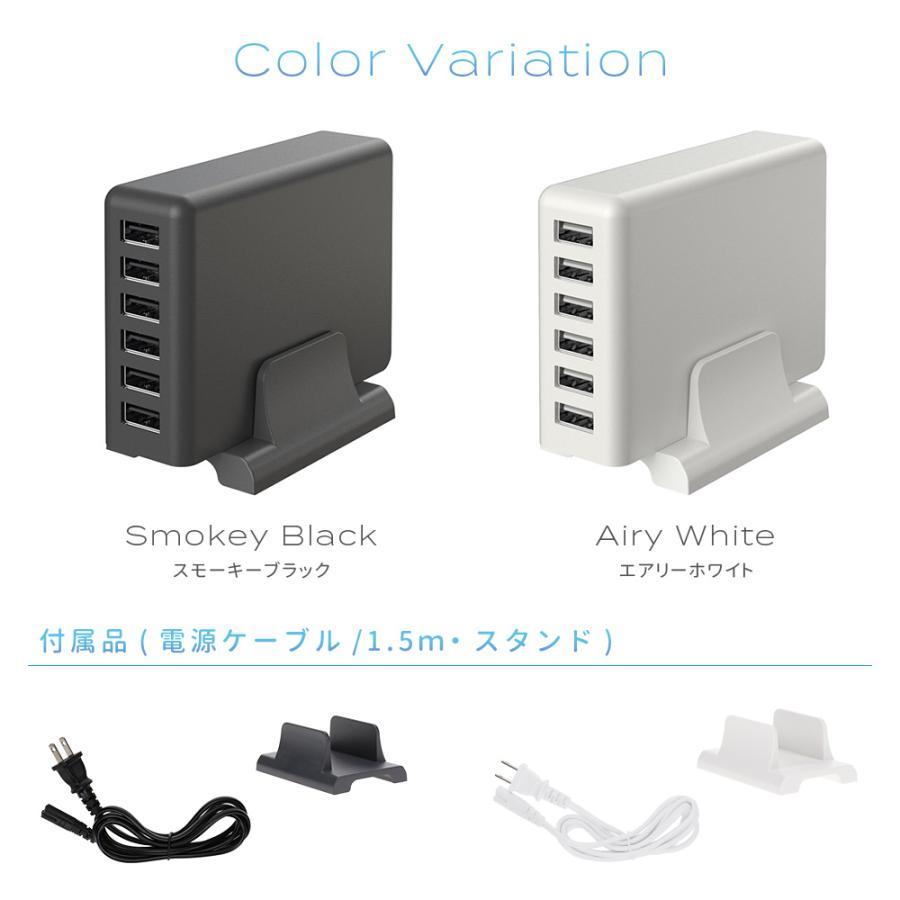 USB充電器 Type-A×6ポート ACアダプタ 合計最大12A出力 MOTTERU|owltech|07