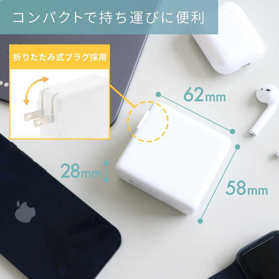 USB充電器 ACアダプタ Type-A×4ポート MOTTERU 宅C owltech 05