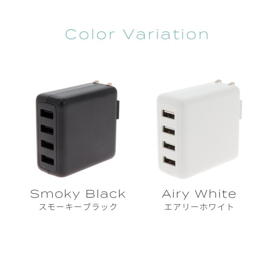USB充電器 ACアダプタ Type-A×4ポート MOTTERU 宅C owltech 06