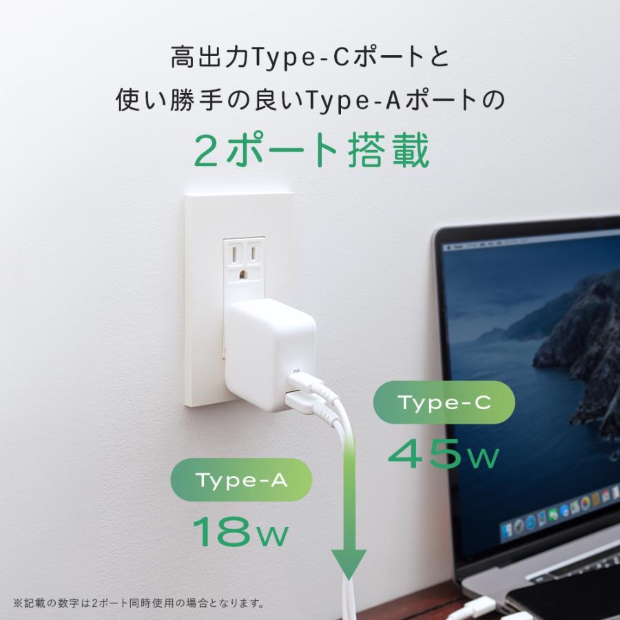 USB充電器 ACアダプタ PowerDelivery対応 Type-C×1ポート Type-A×1ポート MOTTERU 宅C owltech 02