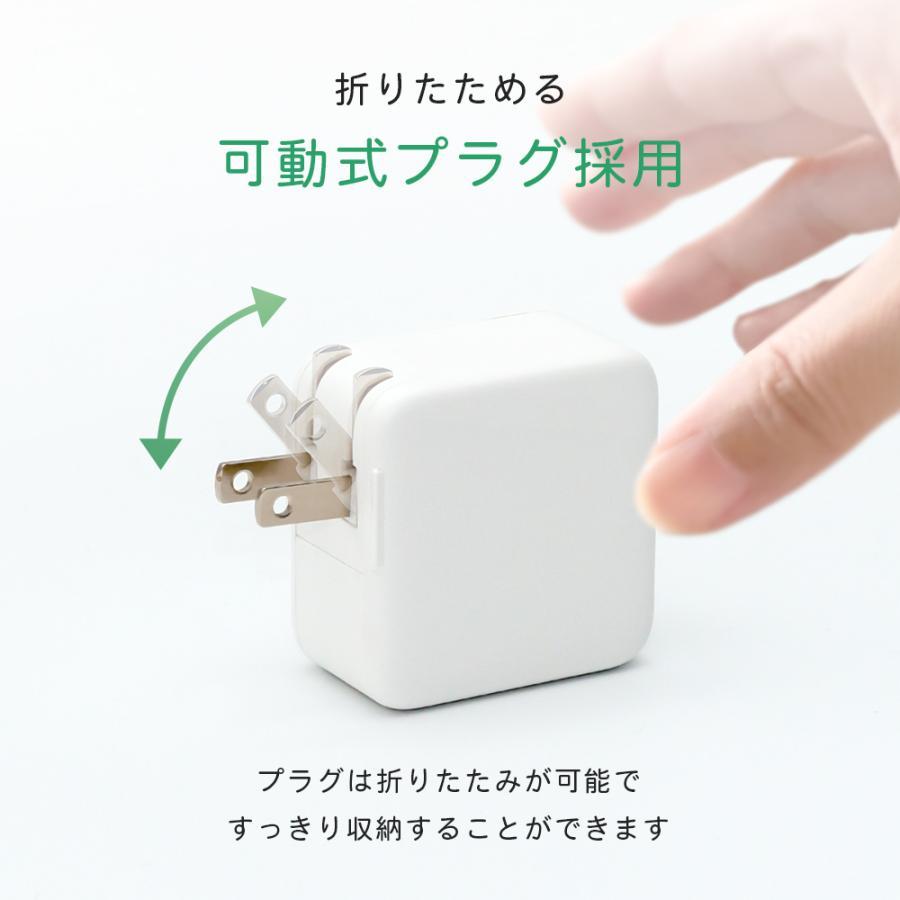USB充電器 ACアダプタ PowerDelivery対応 Type-C×1ポート Type-A×1ポート MOTTERU 宅C owltech 11