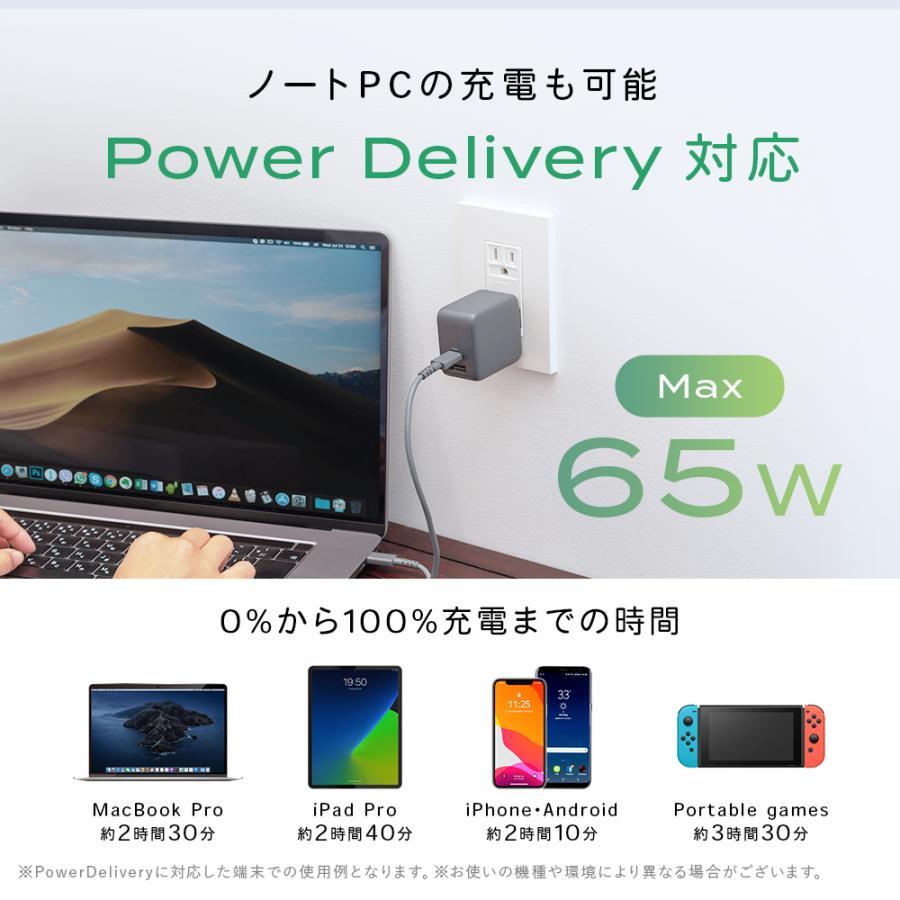 USB充電器 ACアダプタ PowerDelivery対応 Type-C×1ポート Type-A×1ポート MOTTERU 宅C owltech 03