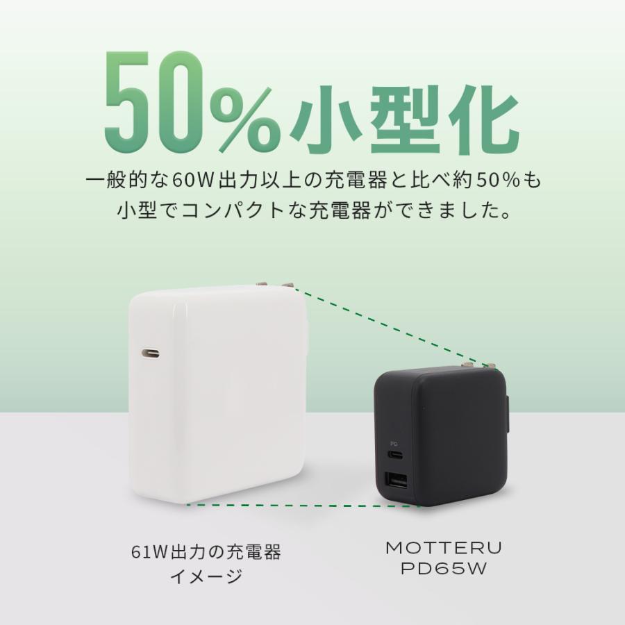 USB充電器 ACアダプタ PowerDelivery対応 Type-C×1ポート Type-A×1ポート MOTTERU 宅C owltech 10