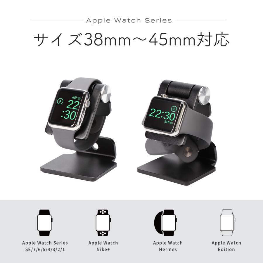 アップルウォッチスタンド Apple Watch 充電スタンド 縦置き 横置き 卓上 角度調節可能 MOTTERU owltech 02