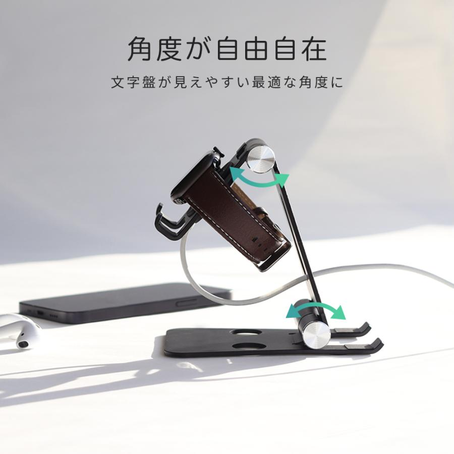 Apple Watchスタンド スマートフォン タブレット 3WAY MOTTERU 宅C|owltech|03