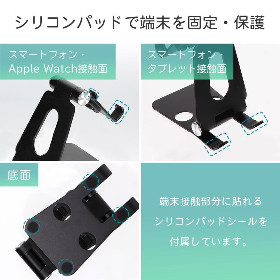 Apple Watchスタンド スマートフォン タブレット 3WAY MOTTERU 宅C|owltech|04