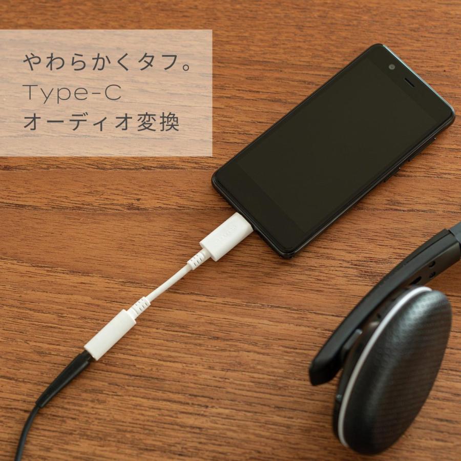 オーディオ変換アダプター ハイレゾ対応 USB Type-C 3.5mm イヤホン スマートフォン Android  MOTTERU owltech 02
