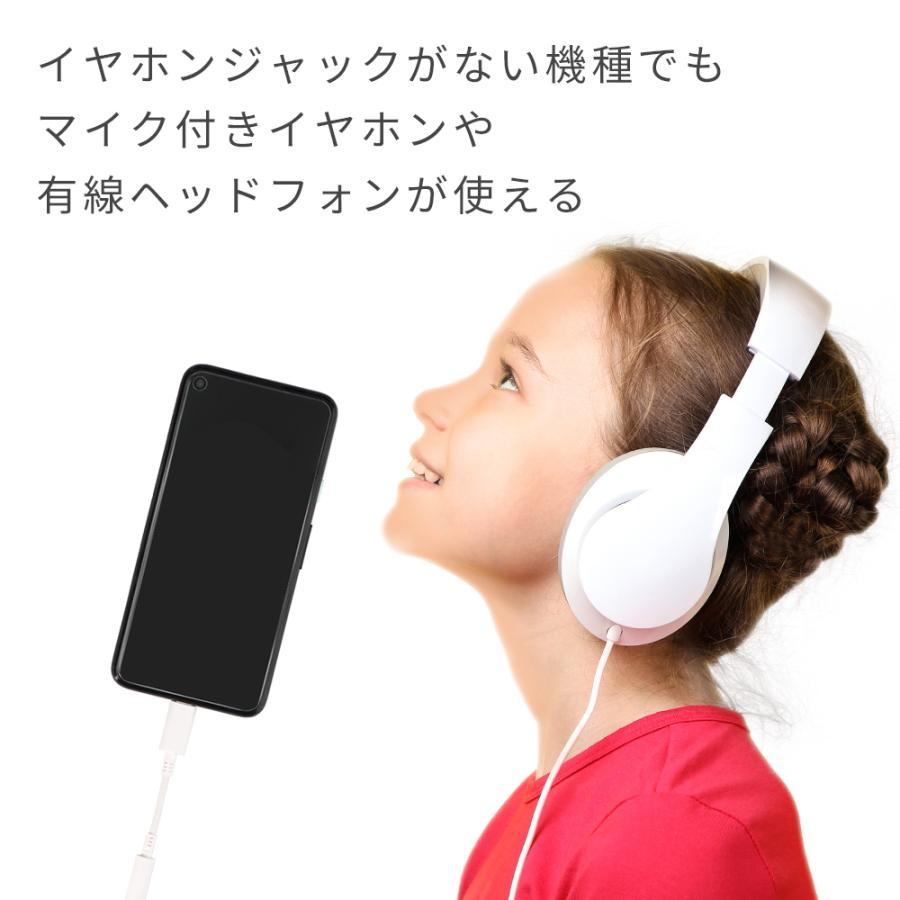オーディオ変換アダプター ハイレゾ対応 USB Type-C 3.5mm イヤホン スマートフォン Android  MOTTERU owltech 05