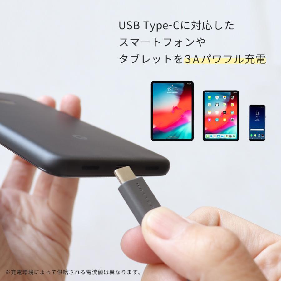 Type-Cケーブル 充電ケーブル 1m 2m 温度センサー搭載 断線に強い Quick Charge3.0対応 やわらか MOTTERU|owltech|05