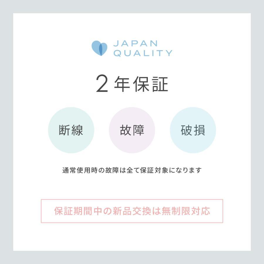 iPhone 充電ケーブル ライトニングケーブル 1.5m 断線に強い やわらか MOTTERU|owltech|12