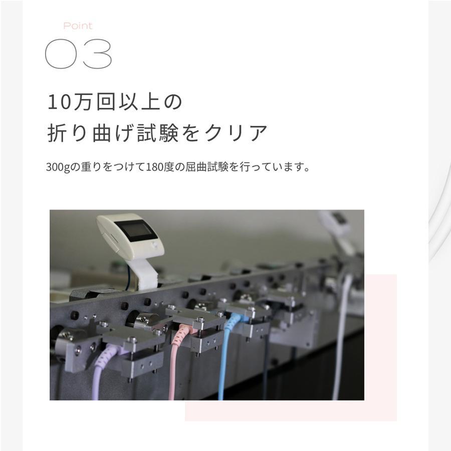 iPhone 充電ケーブル ライトニングケーブル 1.5m 断線に強い やわらか MOTTERU|owltech|04
