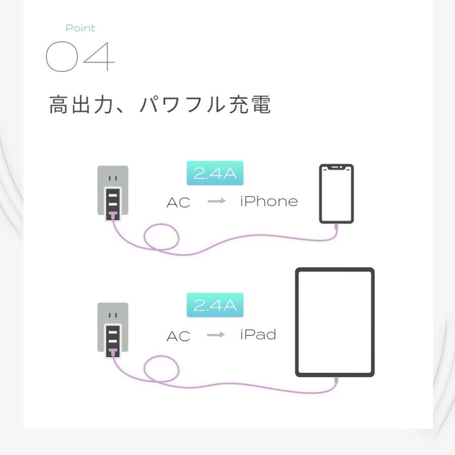 iPhone 充電ケーブル ライトニングケーブル 1.5m 断線に強い やわらか MOTTERU|owltech|05