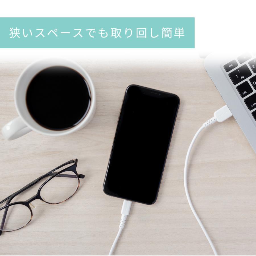 iPhone 充電ケーブル ライトニングケーブル 1.5m 断線に強い やわらか MOTTERU|owltech|10