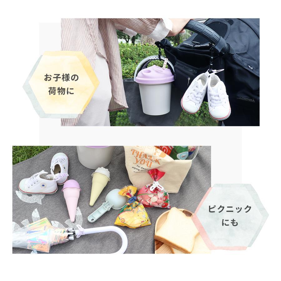 ケーブルバンド ペールカラー ダークカラー 各5色×2本 sofumo MOTTERU|owltech|07