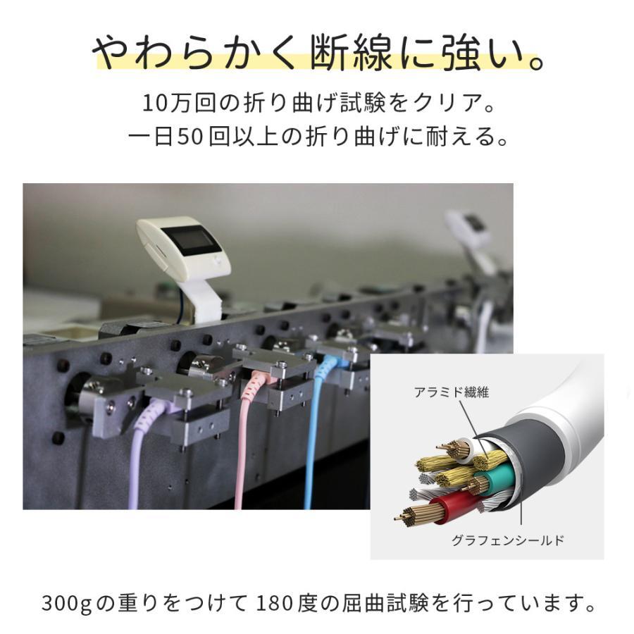 iPhone 充電ケーブル ライトニングケーブル 1m 2m Type-C to Lightning 断線に強い やわらか MOTTERU|owltech|03