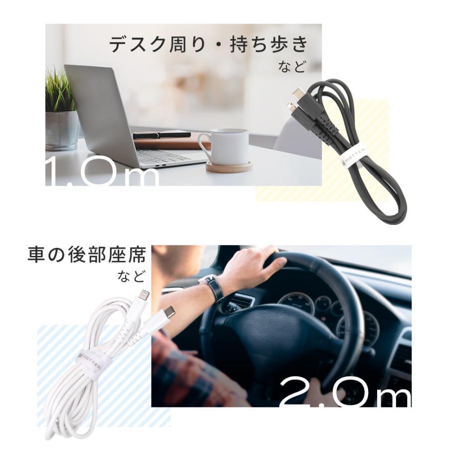 iPhone 充電ケーブル ライトニングケーブル 1m 2m Type-C to Lightning 断線に強い やわらか MOTTERU|owltech|07