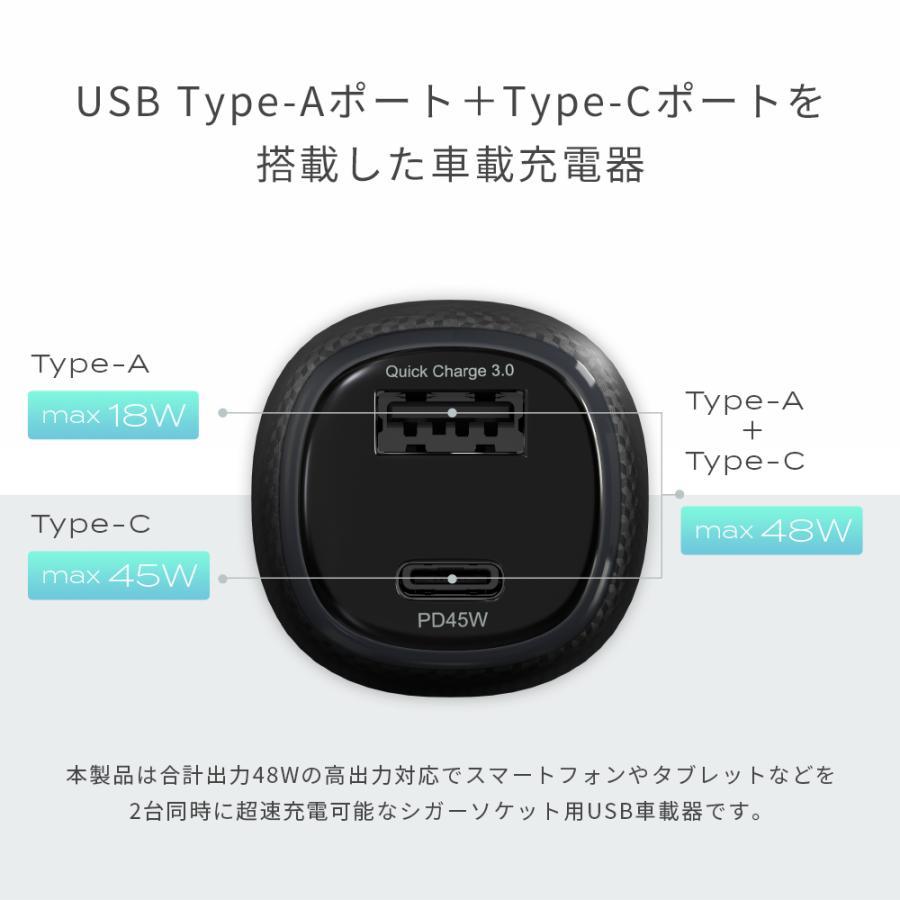 シガーソケット充電器 車載用 USB充電器 Type-A Type-C 12V車 24V車 QC3.0 PD45W MOTTERU 宅C|owltech|02