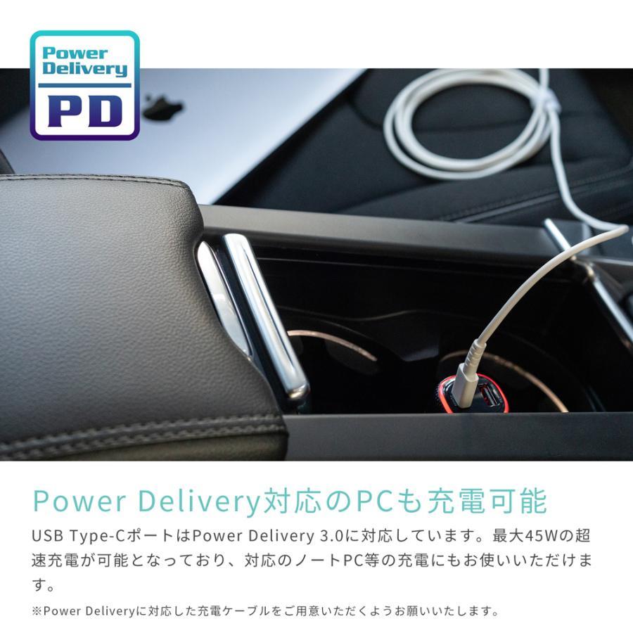 シガーソケット充電器 車載用 USB充電器 Type-A Type-C 12V車 24V車 QC3.0 PD45W MOTTERU 宅C|owltech|03