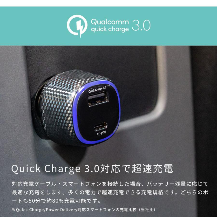 シガーソケット充電器 車載用 USB充電器 Type-A Type-C 12V車 24V車 QC3.0 PD45W MOTTERU 宅C|owltech|05