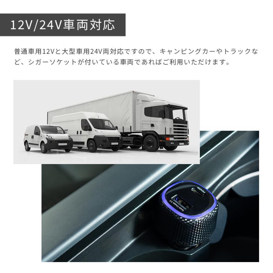 シガーソケット充電器 車載用 USB充電器 Type-A Type-C 12V車 24V車 QC3.0 PD45W MOTTERU 宅C|owltech|06