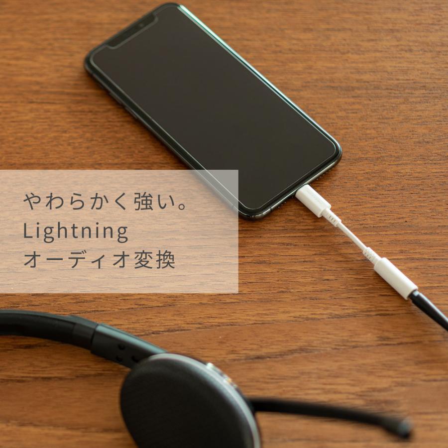 オーディオ変換アダプター ライトニング イヤホン ケーブル iPhone Apple認証 Φ 3.5mm MOTTERU owltech 02