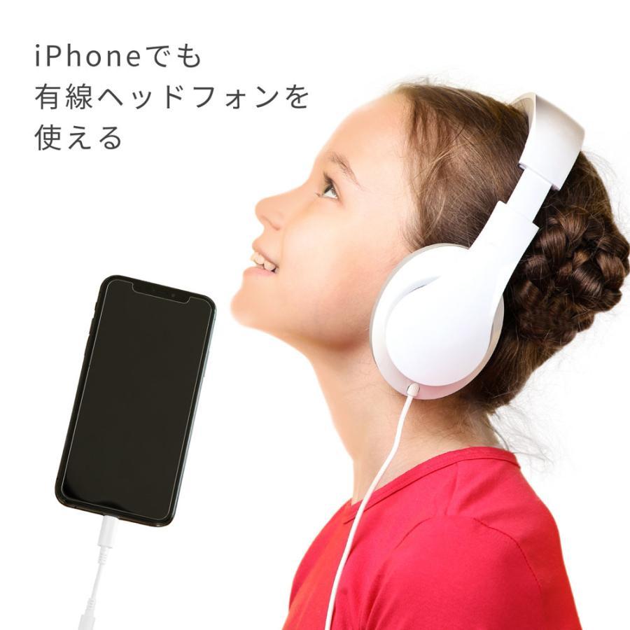 オーディオ変換アダプター ライトニング イヤホン ケーブル iPhone Apple認証 Φ 3.5mm MOTTERU owltech 05