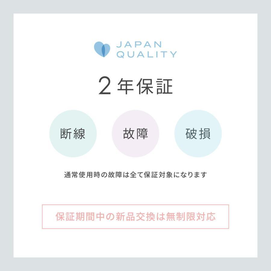 オーディオ変換アダプター ライトニング イヤホン ケーブル iPhone Apple認証 Φ 3.5mm MOTTERU owltech 09