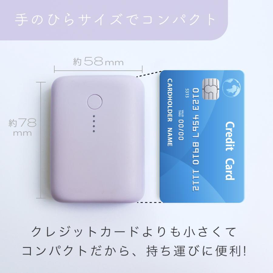 モバイルバッテリー 10000mAh 大容量 小型 軽量 174g PSE認証 Type-A×1ポート Type-C×1ポート MOTTERU 宅C|owltech|03