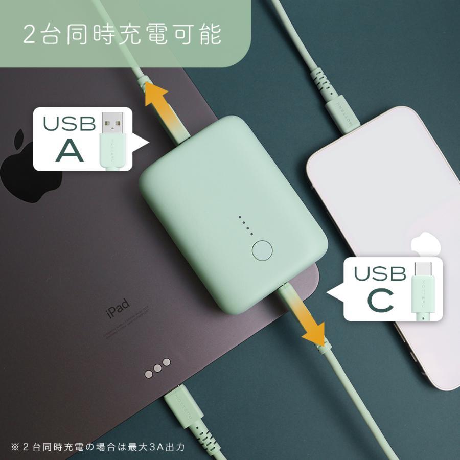 モバイルバッテリー 10000mAh 大容量 小型 軽量 174g PSE認証 Type-A×1ポート Type-C×1ポート MOTTERU 宅C|owltech|04
