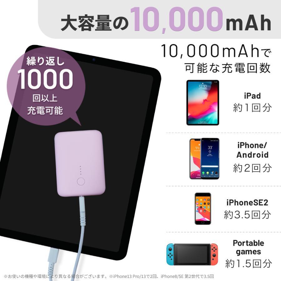 モバイルバッテリー 10000mAh 大容量 小型 軽量 174g PSE認証 Type-A×1ポート Type-C×1ポート MOTTERU 宅C|owltech|05