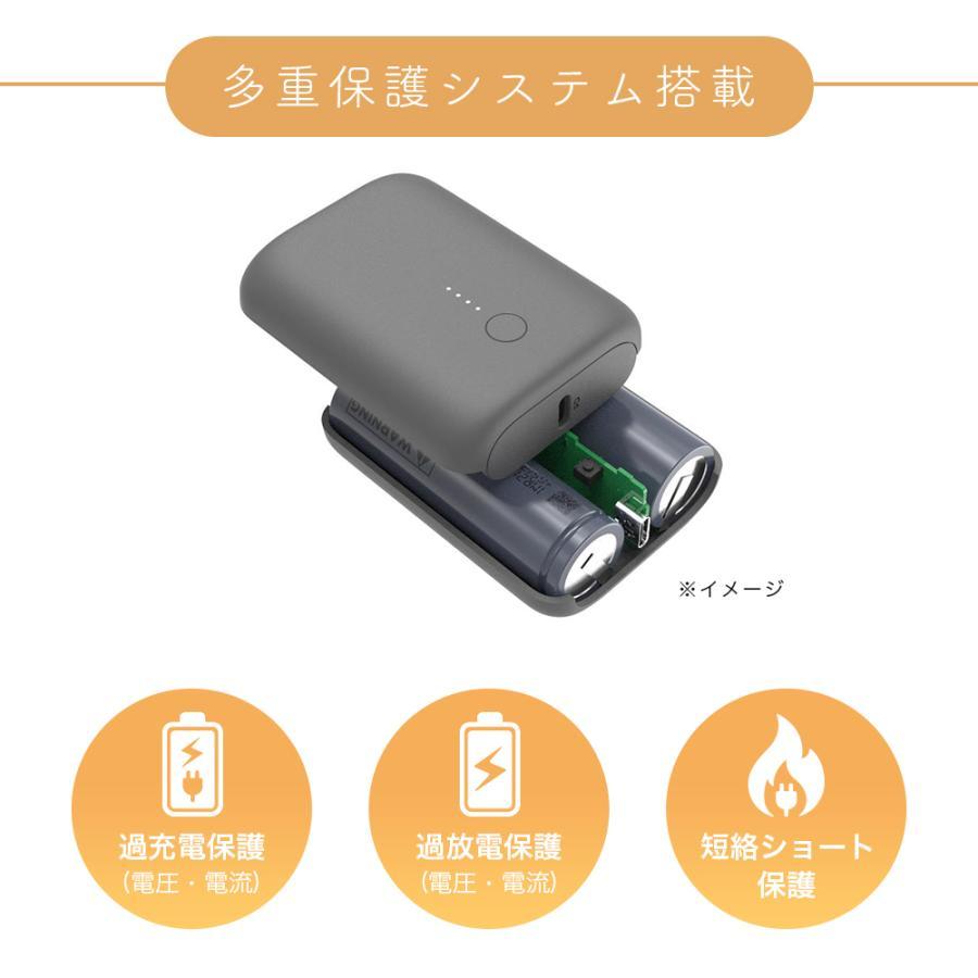 モバイルバッテリー 10000mAh 大容量 小型 軽量 174g PSE認証 Type-A×1ポート Type-C×1ポート MOTTERU 宅C|owltech|07