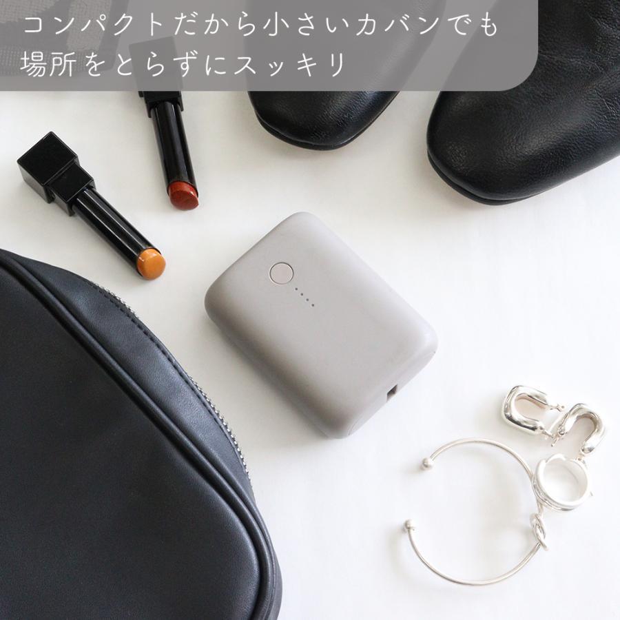 モバイルバッテリー 10000mAh 大容量 小型 軽量 174g PSE認証 Type-A×1ポート Type-C×1ポート MOTTERU 宅C|owltech|08