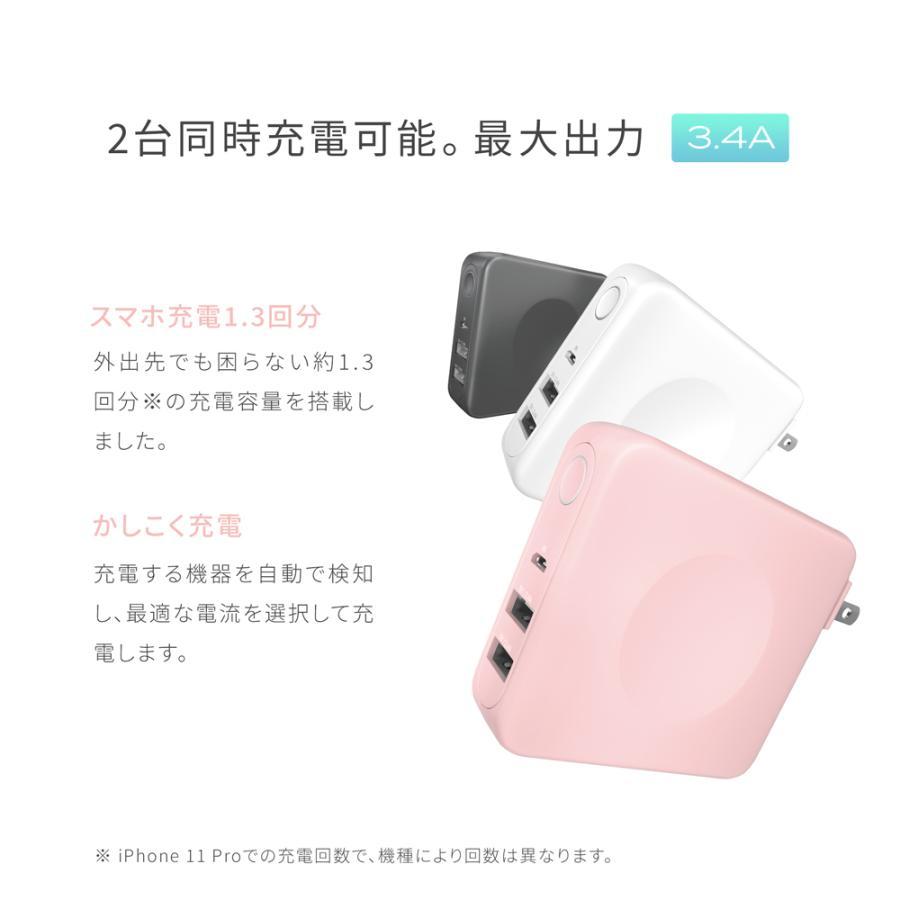 【期間限定価格】 モバイルバッテリー ACアダプター 6700mAh USB Type-A×2ポート MOTTERU 宅C SALE|owltech|03