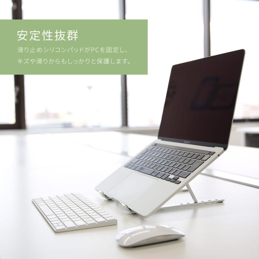 ノートPCスタンド 角度調整可能 超軽量 収納ケース付き ノートパソコン タブレット スタンド MOTTERU 宅C|owltech|03