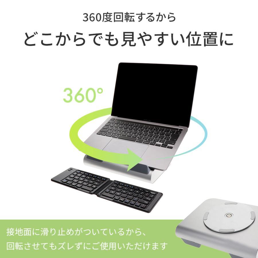 ノートパソコンスタンド タブレットスタンド 回転 角度調整 MOTTERU owltech 02