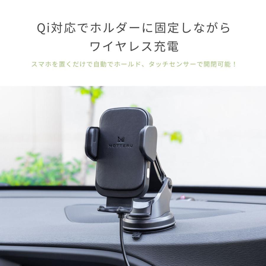 ワイヤレス充電ホルダー 車載用 Qi充電器 MOTTERU|owltech|02