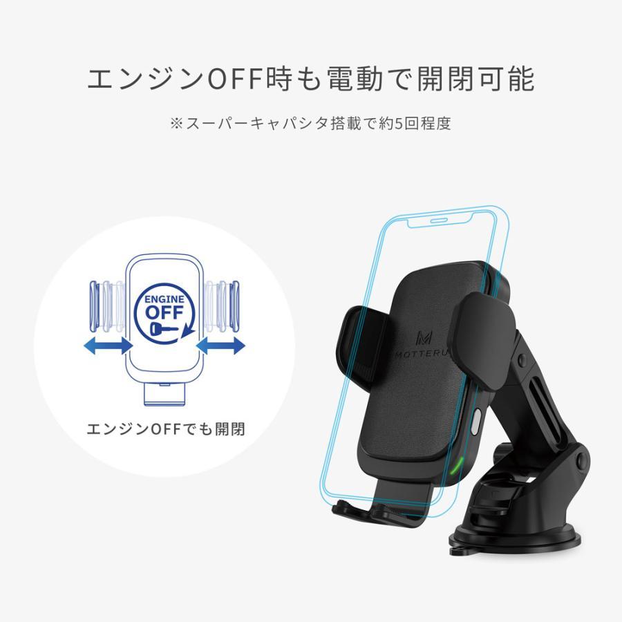ワイヤレス充電ホルダー 車載用 Qi充電器 MOTTERU owltech 03