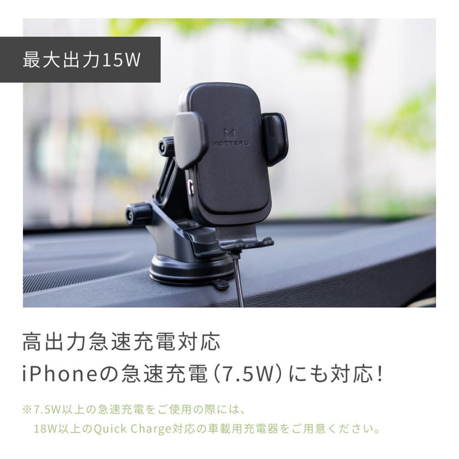 ワイヤレス充電ホルダー 車載用 Qi充電器 MOTTERU|owltech|04