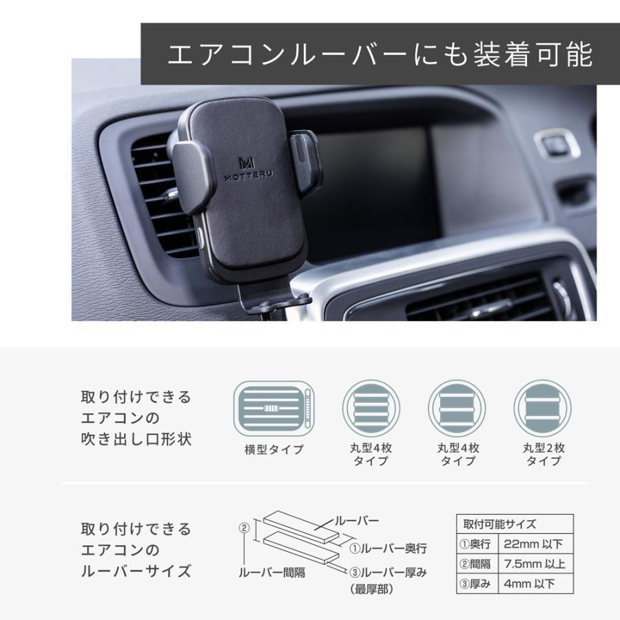 ワイヤレス充電ホルダー 車載用 Qi充電器 MOTTERU|owltech|05