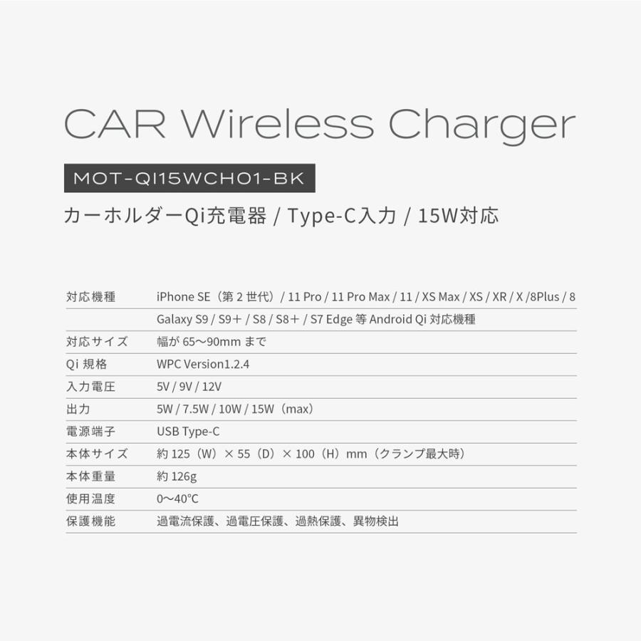ワイヤレス充電ホルダー 車載用 Qi充電器 MOTTERU|owltech|06