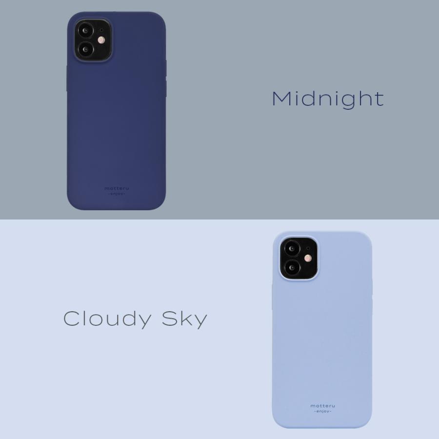 iPhoneケース やわらか ウォーターシリコン 背面ケース マット sofumo MOTTERU|owltech|11