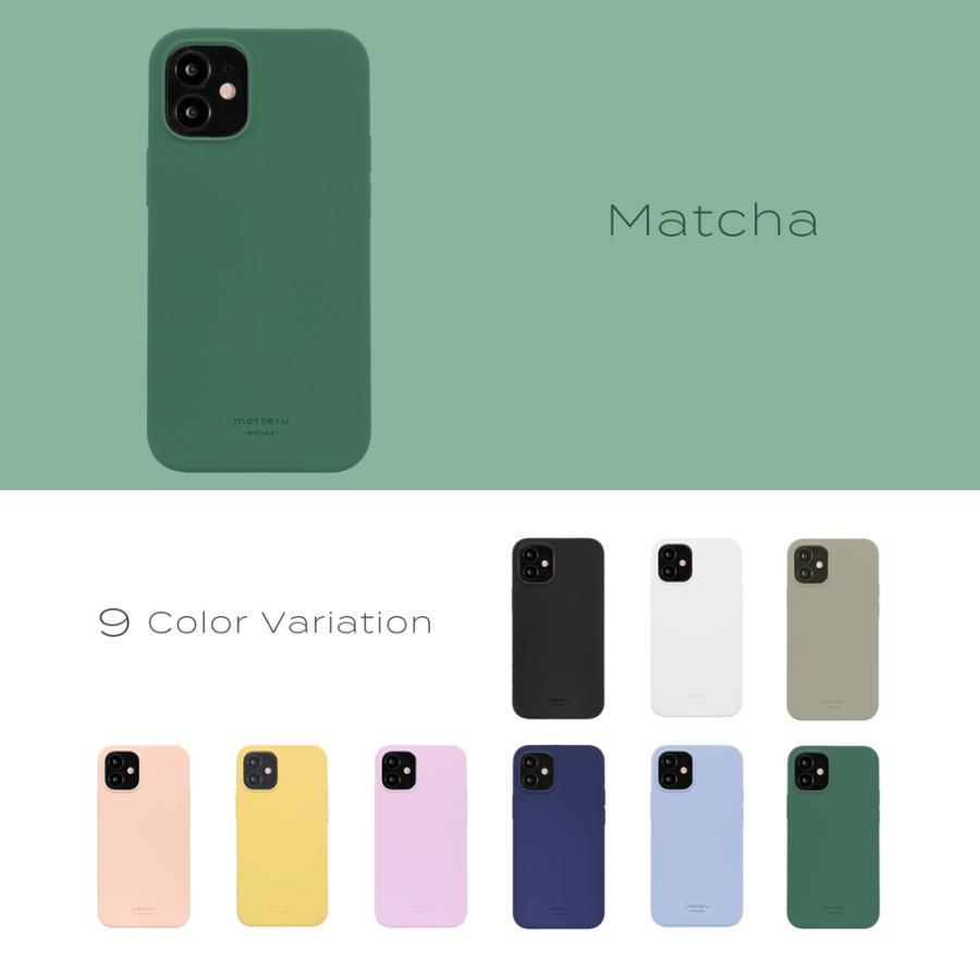 iPhoneケース やわらか ウォーターシリコン 背面ケース マット sofumo MOTTERU|owltech|12